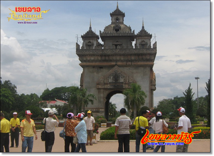 ประตูชัย กำแพงนครเวียงจันทน์