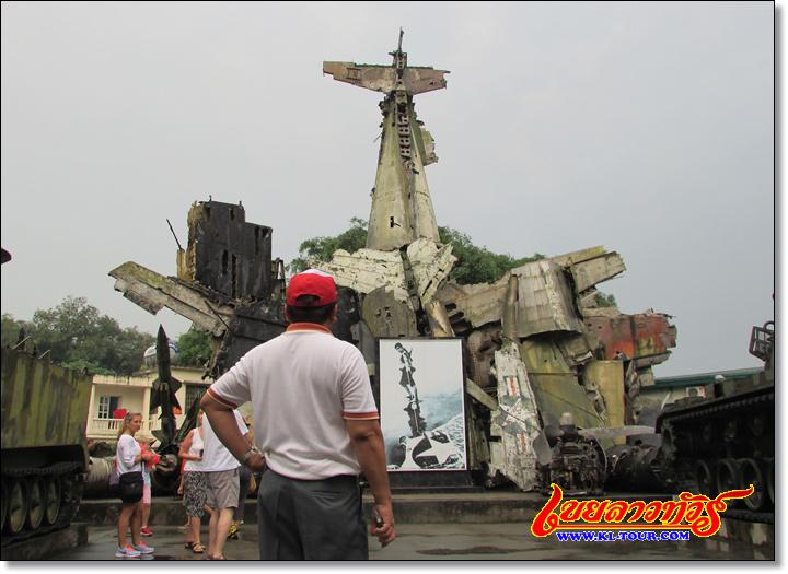 พิพิธภัณฑ์ทหาร ฮานอย เวียดนามภาคเหนือ