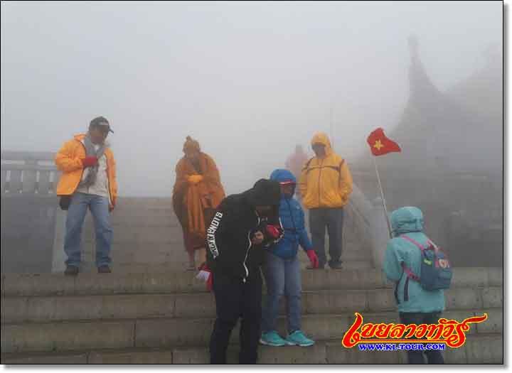 ภูเขาฟานซีปาน พิชิตยอดฟานซีปาน ซาปา เวียดนามภาคเหนือ
