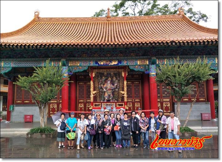 วัดหยวนทง เขาซีซาน ประตูมังกร ตำหนักทอง เมืองคุนหมิง จีน