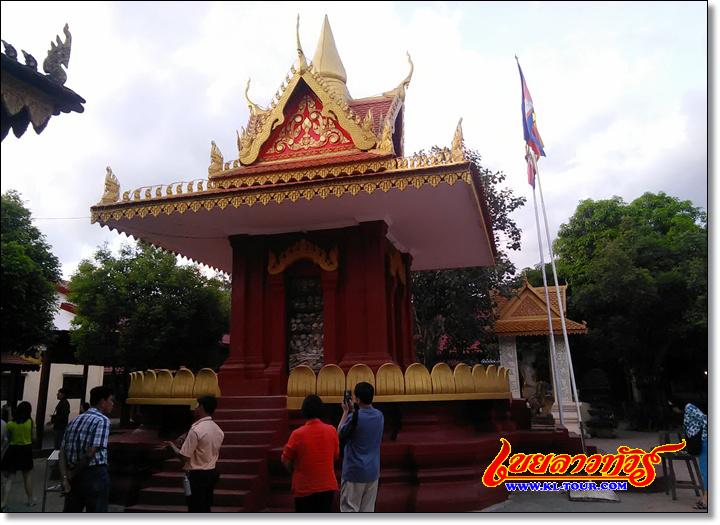 วัดหัวกะโหลก วัดใหม่ เมืองเสรียมเรียบ กัมพูชา