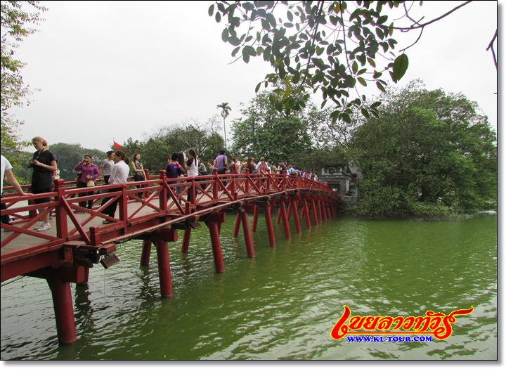 สะพานเทฮุก วัดหยก ฮานอย เวียดนามภาคเหนือ