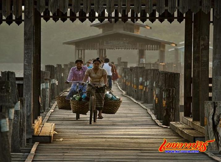 สะพานไม้อูเป็ง สะพานไม้สักที่ยาวที่สุดในโลก อยู่ที่เมืองอมรปุระ