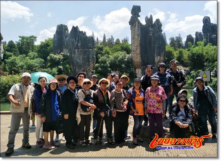 อุทยานป่าหิน เมืองคุนหมิง ยูนนาน จีน