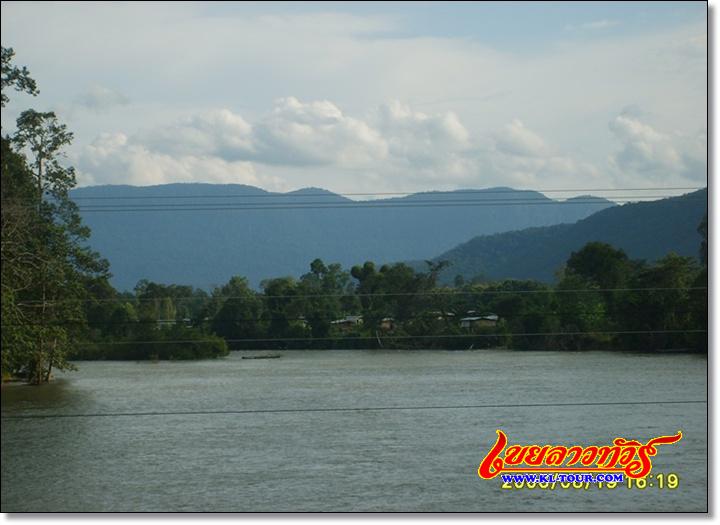 แม่น้ำเซกอง เซกอง อัตตะปือ ลาวภาคใต้