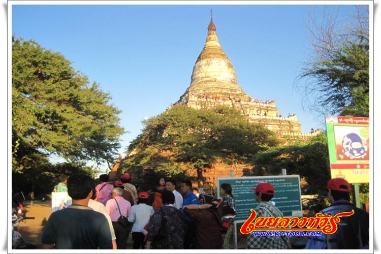 เที่ยวพุกาม มัณฑะเลย์ ทัวร์พม่า เที่ยวพม่า