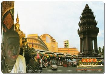 กรุงพนมเปญ เที่ยวกรุงพนมเปญ กรุงพนมเปญกัมพูชา ทัวร์กัมพูชา เที่ยวเขมร