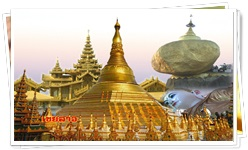 ทัวร์พม่า เที่ยวพม่าพุกามมัณฑะเลย์-เที่ยวชเวดากอง-เที่ยวพระธาตุอินทร์แขวน-มุเตา